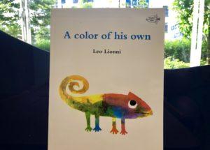 Leo Lionni chameleon